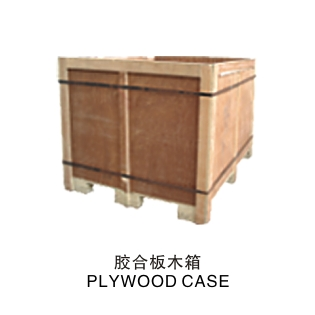 胶合板木箱  PLYWOOD CASE