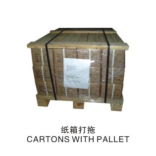 纸箱打托  CARTONS WITH PALLET