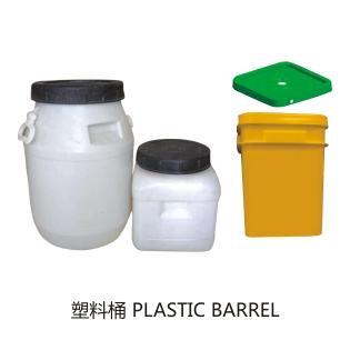 塑料桶  PLASTIC DRUM