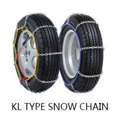 KL型防滑链