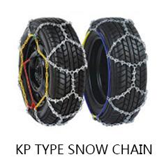 KP型防滑链