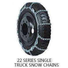 22 系列 单轮卡车防滑链