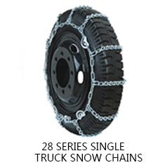 28 系列 单轮卡车防滑链 28 SERIES SINGLE TYRE TRUCK SNOW CHAINS
