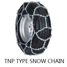 TNP型防滑链TNP TYPE SNOW CHAIN