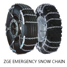 ZGE应急链 ZGE EMERGENCY SNOW CHAIN