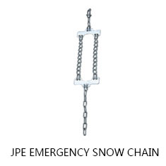 JPE应急链 JPE EMERGENCY SNOW CHAIN