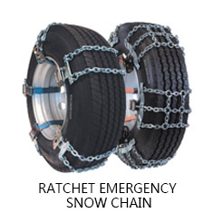 棘轮应急防滑链RATCHET EMERGENCY SNOW CHAIN