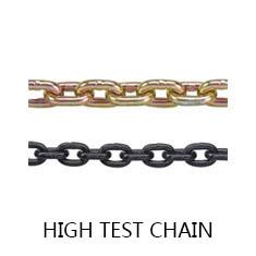 高强度链条  HIGH TEST CHAIN