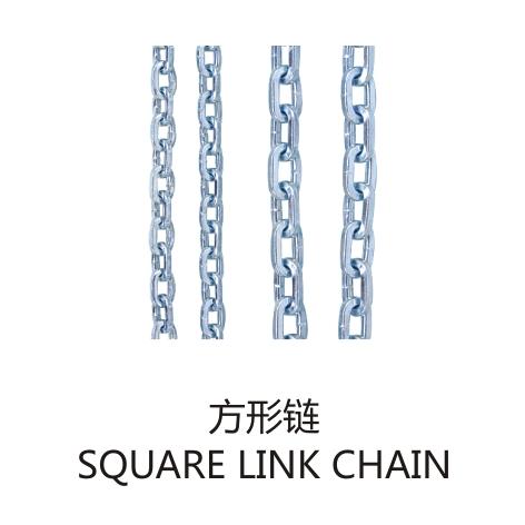 方形链 SQUARE LINK CHAIN