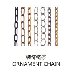 装饰链条  ORNAMENT CHAIN