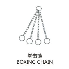 拳击链 BOXING CHAIN