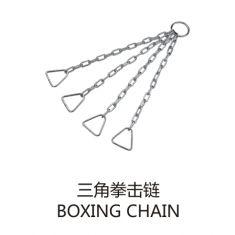 三角拳击链 BOXING CHAIN