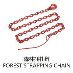 森林捆扎链 FOREST STRAPPING CHAIN