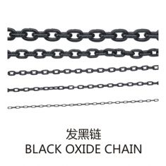 发黑链 BLACK OXIDE CHAIN