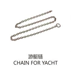 游艇链 CHAIN FOR YACHT