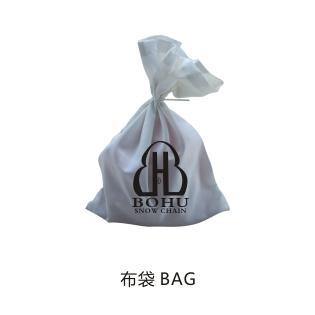 布袋  BAG