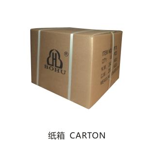 纸箱  CARTON